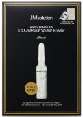 Маска для лица с гиалуроновой кислотой «S.O.S. Ampoule Double In Mask»