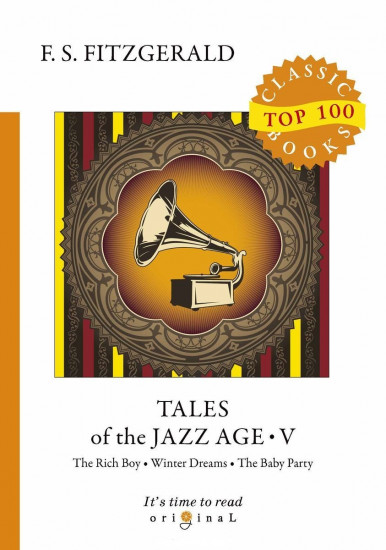 Tales of the Jazz Age V