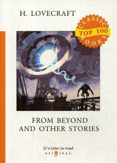 From Beyond and Other Stories