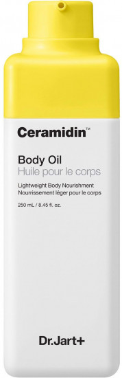 Масло для тела «Ceramidi Body Oil»