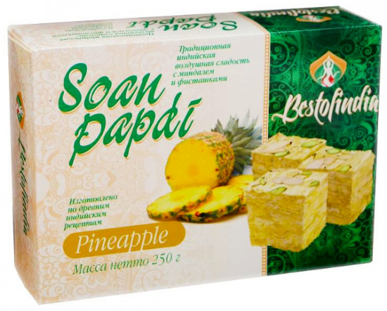 Халва «Soan Papdi Pineapple»