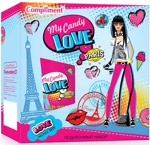 Набор «My Candy Love»