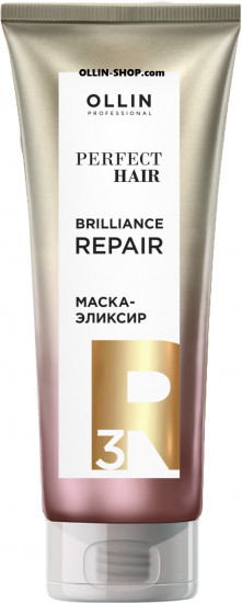 Маска-эликсир «Brilliance Repair»