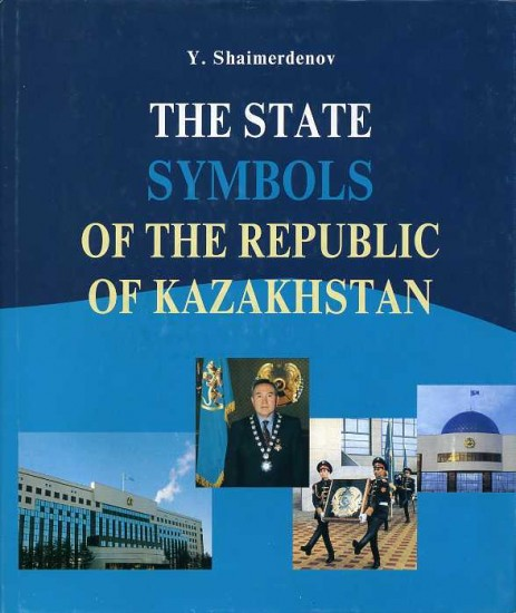 The state symbols of the Republik of Kazakhstan
