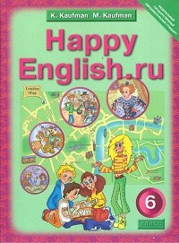 Happy English.ru. Учебник. 6 класс